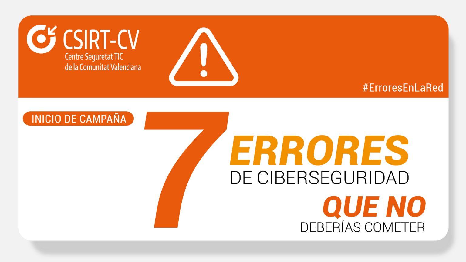 7 errores comunes de ciberseguridad